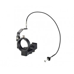 Nikon DIGISCOPING BRACKET DSB-N1