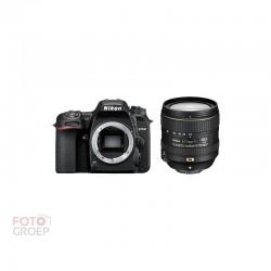 Nikon D7500 16-80mm f2.8-4E...
